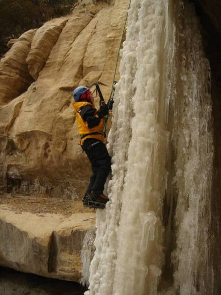 My 12 year old son Christian on the thrid pitch of CCC Falls.