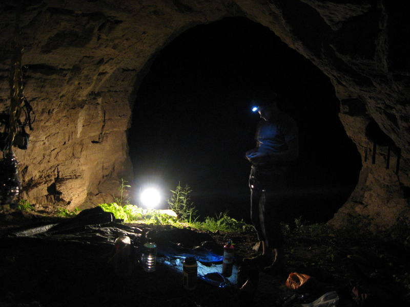 Foxjaw cave at trappers camp