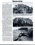 Rock Climbing Photo: Ocelot