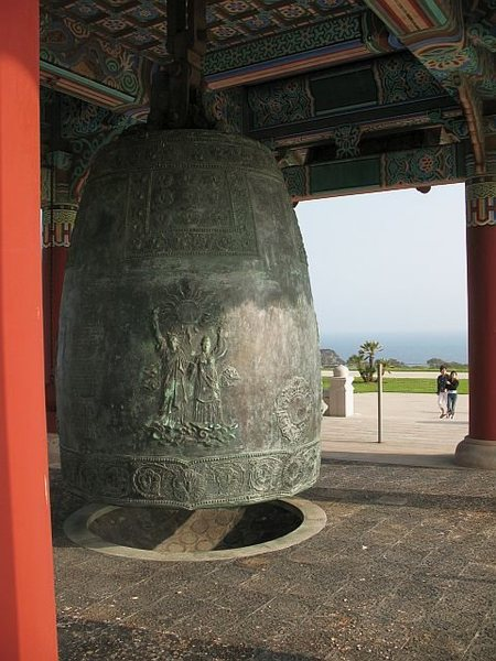 The bell at Friendship Park, San Pedro
