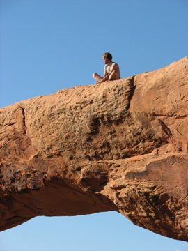 Rock Climbing Photo: utop double-o arch