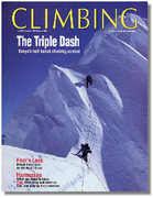 Rock Climbing Photo: French Ridge, cover of Climbing #129