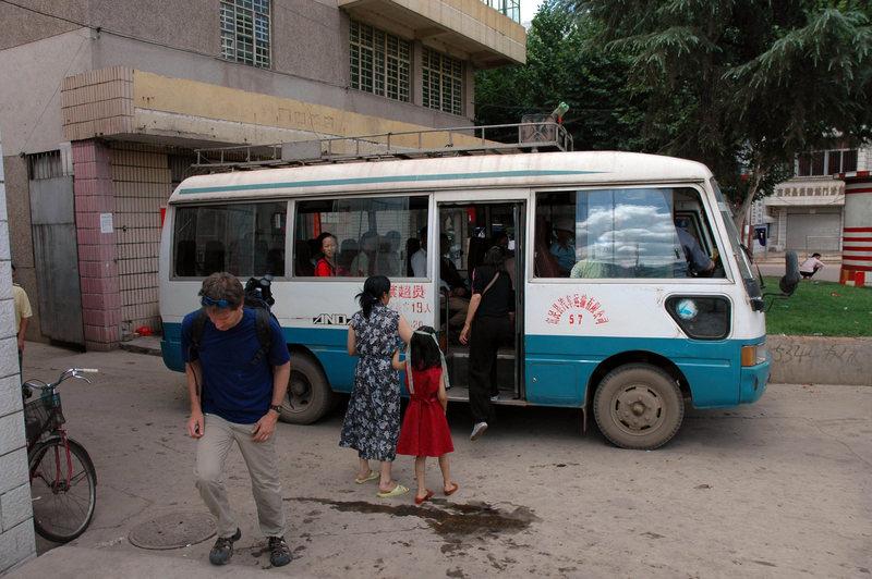 Rock Climbing Photo: Disembarking from the Kunming bus in Fumin town, h...