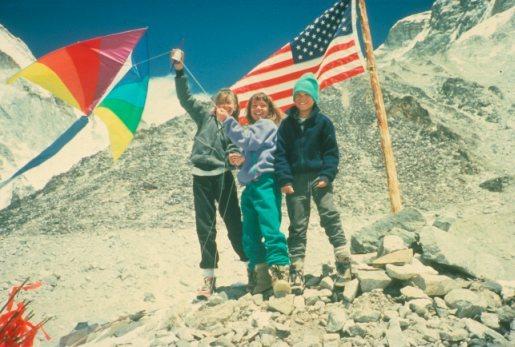 Mt. Everest Basecamp. 1990 copyright