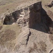 Rock Climbing Photo: Dynomite Crag