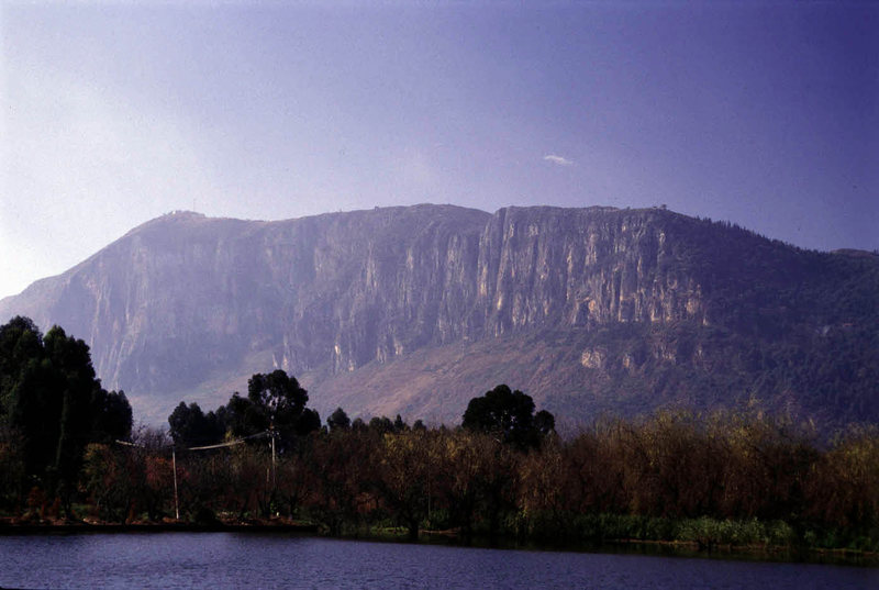 Western Hills (Xi Shan) escarpment as seen across Dian Lake from southern Kunming.