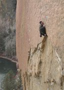 Rock Climbing Photo: Turning the lip on Smooth Boy.
