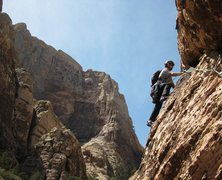 Rock Climbing Photo: The start of the second pitch of Smooth Operator w...