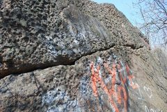 Rock Climbing Photo: Long horizontal crack.