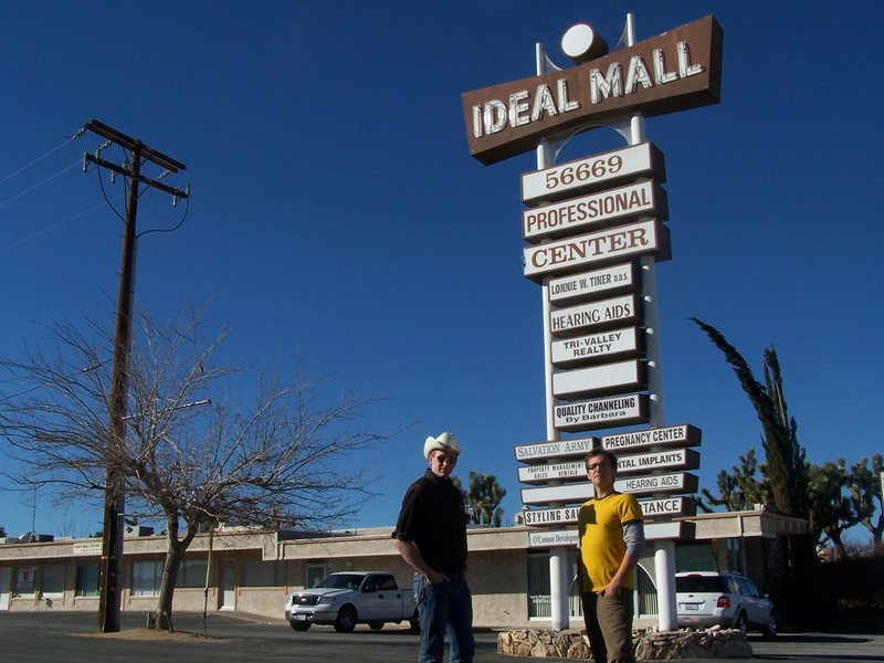 Rock Climbing Photo: The platonic form of the mall, revealed to those o...