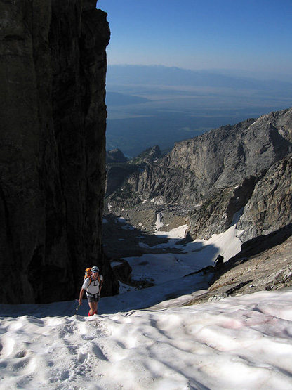 Rock Climbing Photo: Top of the Koven Couloir