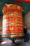 Rock Climbing Photo: Prayer wheel