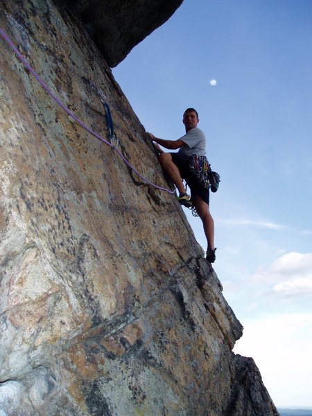 Rock Climbing Photo: super short pitch 2 Link em...