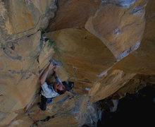 Rock Climbing Photo: Janes.