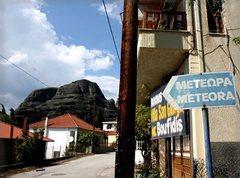 Rock Climbing Photo: Meteora town -wonderful place!  Friendly locals!