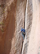 Rock Climbing Photo: Splitter!