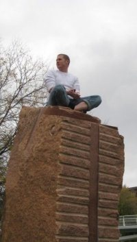 Rock Climbing Photo: Milwaukee Lakefront.  Buildering some Artwork.
