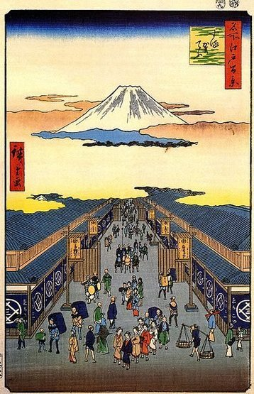 Surugacho (Suruga Street) (1856) shows Edo (pre-Tokyo) with samurai streets and Fuji-san in the background.  One can only imagine the splendor of Edo at during this time period.