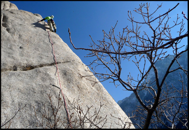 Multiplicity arete in December.<br> Pic by GRK