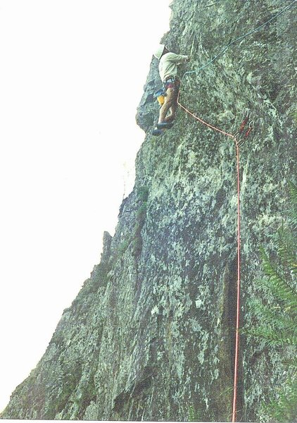 Paul Ross on the starting up the second pitch. on the first ascent .1989