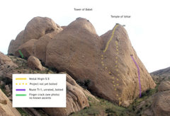 Rock Climbing Photo: West end of the main formation at Texas Canyon. Pl...