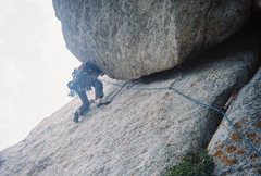 Rock Climbing Photo: How's this BigBro supposed to work?