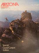 Rock Climbing Photo: Cover