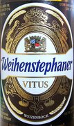 Rock Climbing Photo: Vitis. Wonderful wheat beer from the world's oldes...
