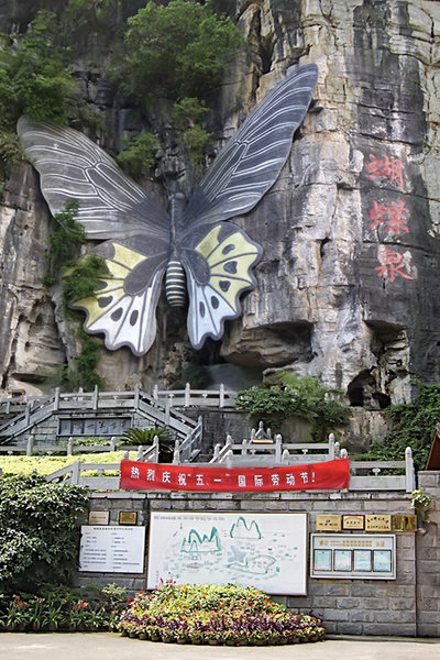 Rock Climbing Photo: Beautiful.  Tasteful.  China.