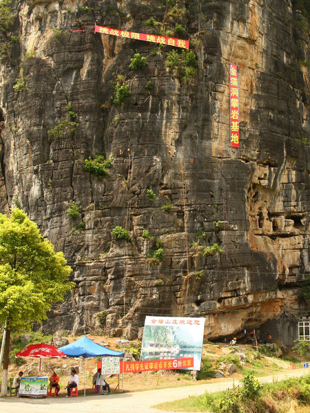 Rock Climbing Photo: Golden Cat Cave in all it's glory.  You can see th...