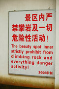 Rock Climbing Photo: Engrish.