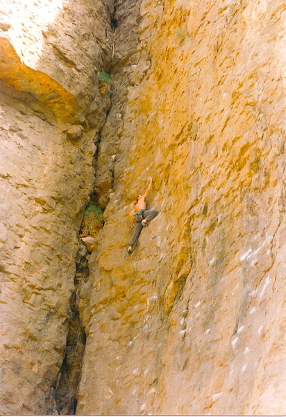 Rock Climbing Photo: espressway