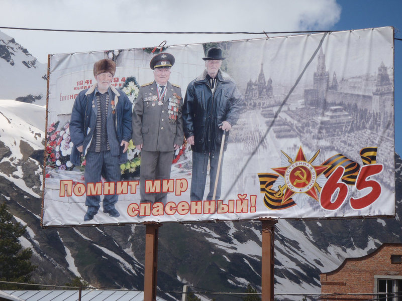 WW2 commemoration billboard in Terskol