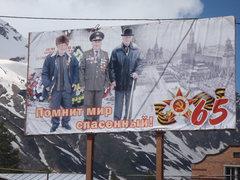 Rock Climbing Photo: WW2 commemoration billboard in Terskol
