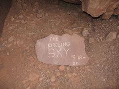 Rock Climbing Photo: yea!