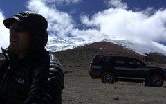 Rock Climbing Photo: cotopaxi