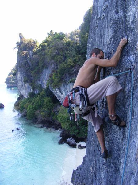 Rock Climbing Photo: Start of Pitch 2.