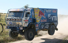 Rock Climbing Photo: Kamaz rally