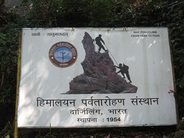 Himalyan Mountaineering Institute (Darjeeling, India), founded by Tenzing Norgay & Edmund Hillary
