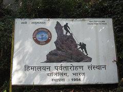 Rock Climbing Photo: Himalyan Mountaineering Institute (Darjeeling, Ind...