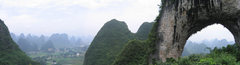 Rock Climbing Photo: pano taken from the end of the hiking trail up moo...