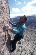 Rock Climbing Photo: The Ruins