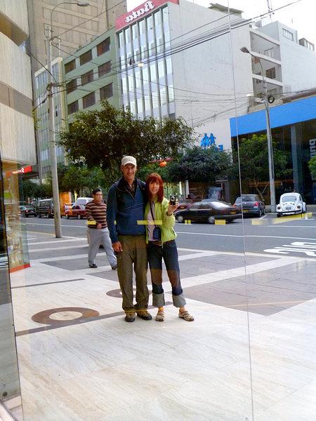 In Miraflores District <br> Lima, Peru<br> <br> August 2010