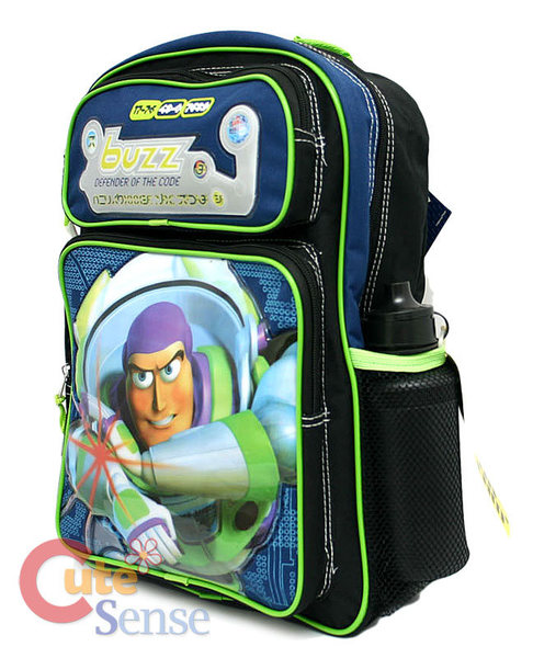 Toy story pack complete with extra compartment for your headlamp, Clif bars, and lunch money.