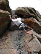 Rock Climbing Photo: Entering the gate.