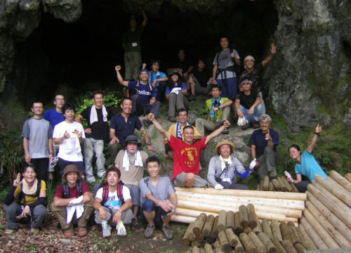 The trail team.  Picture from JFA's website.