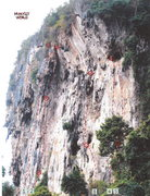 Rock Climbing Photo: The Wave and Beauty and the Beast on the left, Mon...