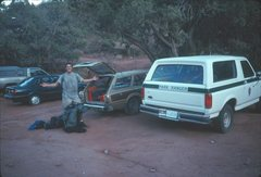 Rock Climbing Photo: After we got busted, er, I mean issued our Arch Cl...