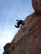 Rock Climbing Photo: Blew it.