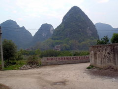 Rock Climbing Photo: This is the T intersection in the village.  Right ...